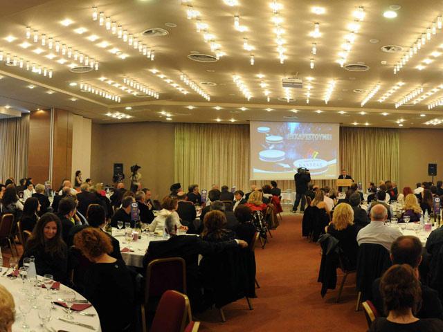 Elpida Resort & Spa - Conference Area